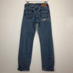 Vintage Levi's 505 Butt Rip Jeans
